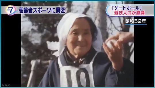 中野たま.JPG