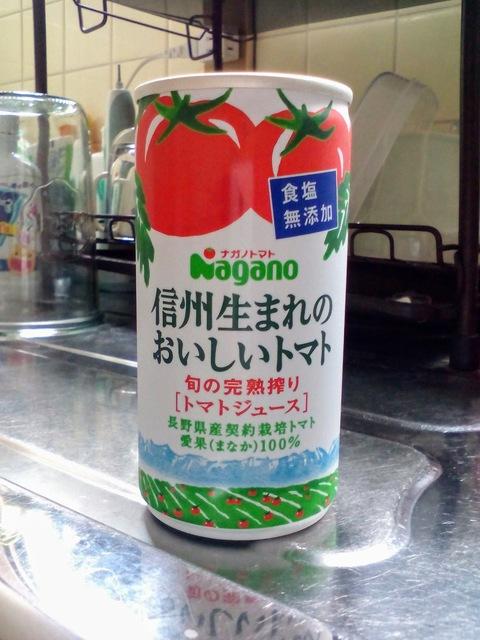 ナガノトマト 信州生まれのおいしいトマト