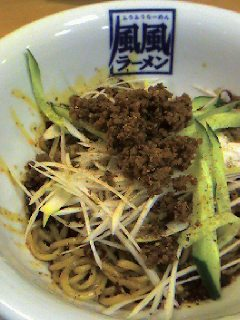 辣々麺の画像
