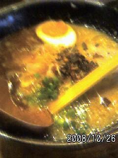 燕コク味噌ラーメンの画像