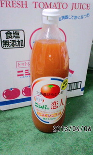 ニシパの恋人 トマトジュース 瓶入りの画像