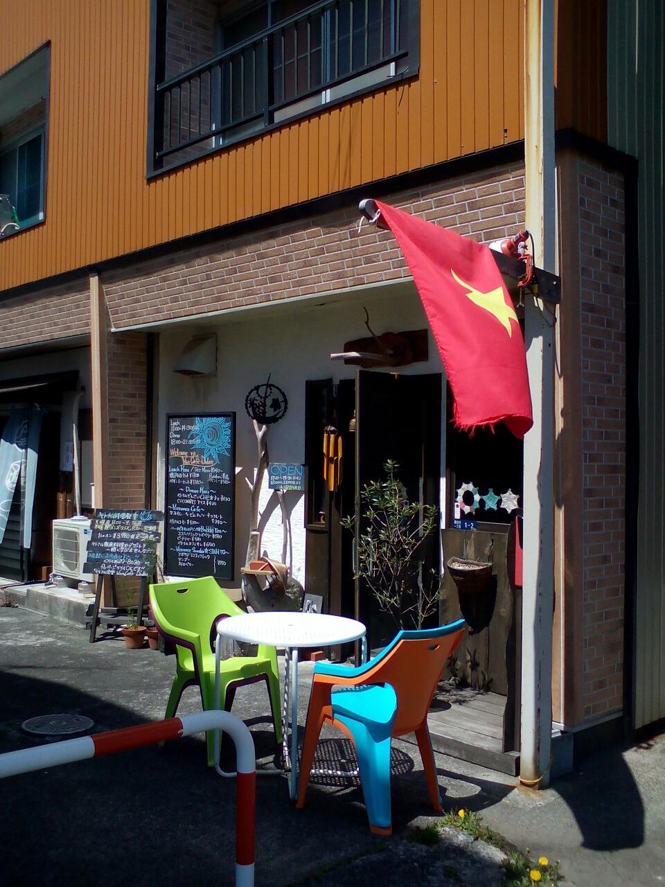 焼津 ベトナム食堂 VINA CÀFÊ DALAT(ヴィナカフェダラット)